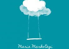 Premios Maria Markotegi 2016