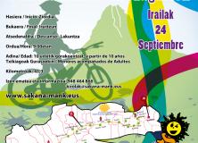Día de la Bici de Sakana 2017, el 24 de septiembre