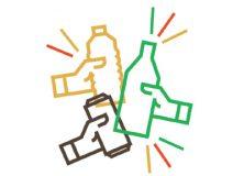 Altsasun  eta  Etxarri  Aranatzen,  latak  eta  botilak  bueltatzeak  saria  izango  du!