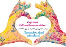 Actividades sobre interculturalidad en Irurzun