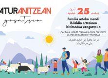 Naturanitzean gozatzen: 25 de abril desde Dantzaleku